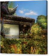 Orient - A Place To Pray  Canvas Print