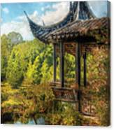 Orient - From A Chinese Fairytale Canvas Print