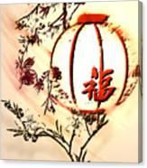 Orient Glow Canvas Print