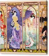 Oriental Gate Multi-pic Canvas Print