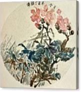 Original Chinese Flower Canvas Print
