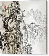 Original Chinese Nature Scene Canvas Print