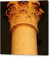 Ornamental Column Canvas Print