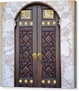 Ornately Decorated Wood And Brass Inlay Door Of Sarajevo Mosque Bosnia Hercegovina Canvas Print