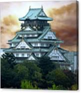 Osaka Castle Still Rules Japan Canvas Print