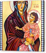 Our Lady Of The Snows  Canvas Print