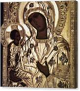Our Lady Of Yevsemanisk Canvas Print