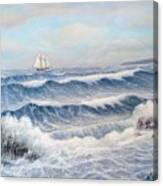 Outward Bound Canvas Print