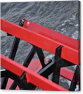 Paddle Wheel Queen Canvas Print