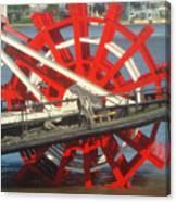 Paddlewheel At Rest Canvas Print