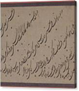 Page Of Calligraphy Canvas Print