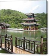 Pagoda Canvas Print
