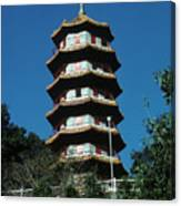 Pagoda In Taiwan Canvas Print