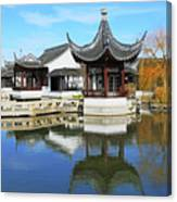Pagoda In The Pool Canvas Print