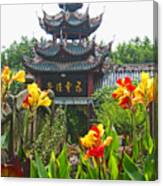 Pagoda With Flowers Canvas Print