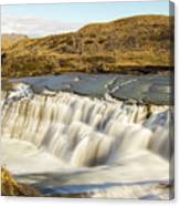 Paine River Waterfall Canvas Print