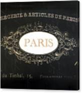 Paris Black And White Gold Typography Home Decor - French Script Paris Wall Art Home Decor Canvas Print