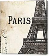 Paris, Ooh La La 1 Canvas Print