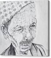 Patan Canvas Print