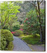 Path At Japanese Garden Canvas Print