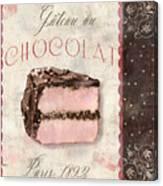 Patisserie Gateau Au Chocolat Canvas Print