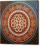 Pattern Art 0012 Canvas Print