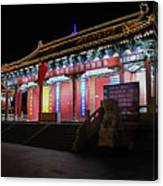 Pavillion People's Park Urumqi Canvas Print