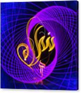 Peace - Salam In Arabic Canvas Print