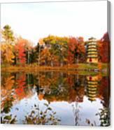 Peak Autumn Reflection 7 Canvas Print