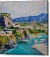 Pemeti Canvas Print