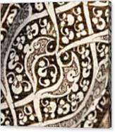 Pergamon Islamic Art 2 Canvas Print