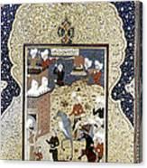 Persian Nobleman Canvas Print