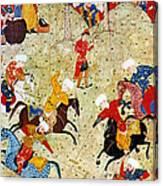 Persian Polo Game Canvas Print