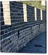 Perspective At The Great Wall Canvas Print