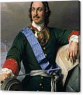 Peter I The Great Canvas Print