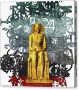Pharaoh Of Egypt Canvas Print