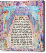 Physician Prayer- Hebrew Version Canvas Print