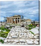 Acropolis - Pieces Of The Puzzle Canvas Print