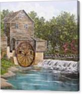 Pigeon Forge Mill Canvas Print