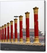 Pillars At Tiananmen Square Canvas Print