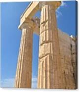 Pillars Of The Parthenon Canvas Print