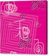 Pink Happiness Canvas Print