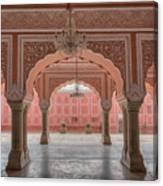 Pink Palace Canvas Print