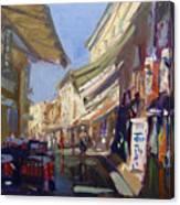Plaka Athens Greece Canvas Print