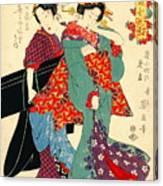 Poet Komachi 1818 Canvas Print