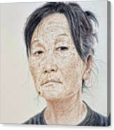 Portrait Of A Chinese Woman With A Mole On Her Chin Canvas Print