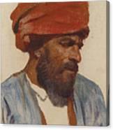 Portrait Of An Oriental Man Canvas Print