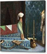 Prayer At The Sultan's Room  The Grief Of Akubar  Canvas Print