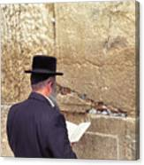 Prayer At The Western Wall Canvas Print