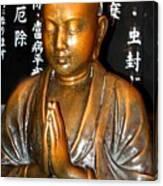 Prayers For Japan Canvas Print